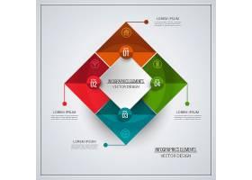 彩色信息图表模板_938720