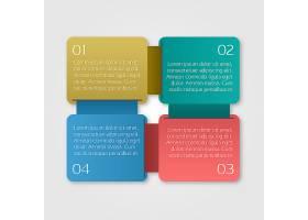 彩色正方形信息图模板_899773