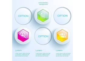 带有图标的商业信息图概念三个选项彩色_10759224