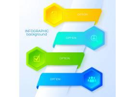 带有图标的商业信息图表概念四条彩色丝带和_11142931