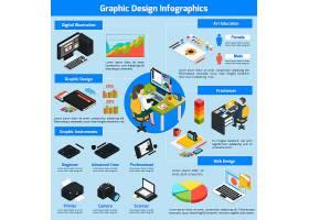图形设计等距信息图_4430824