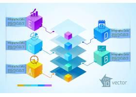 商业信息图概念彩色菱形金字塔3D正方形_9514521