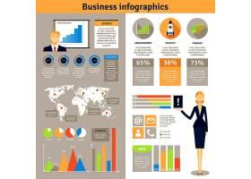 商业信息图表横幅海报_3817785