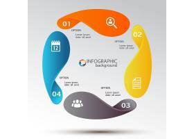 具有彩色图表元素四个选项和图标的业务信_11140721