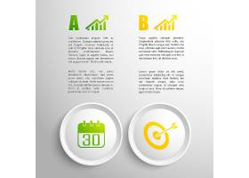 具有色彩元素和文本域的平面设计商业理念_11133511