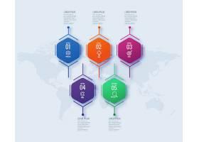 几何信息图商业概念设计_6878975