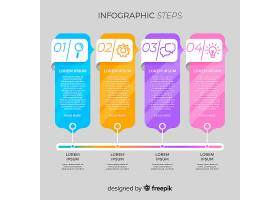 创意信息图步骤概念_3235105