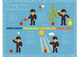 创意商业时间表信息图表设计强调浅蓝色背_10601857