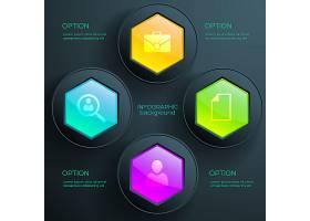 包含四个步骤的业务信息图模板_11229347