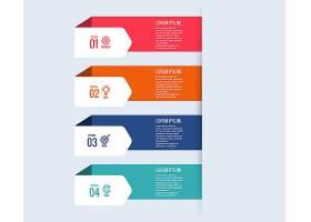 信息图步骤概念创意横幅设计_6878981