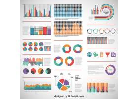 信息图的彩色图表_781375