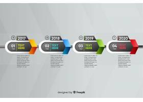 五颜六色的信息图表时间线平面设计_4905060