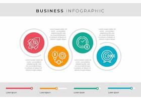 五颜六色的商业信息图表_9176357