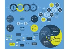 业务图表解决方案_1229101