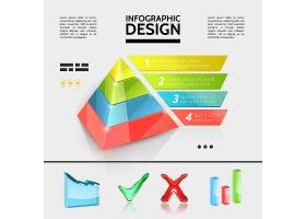 丰富多彩的商业信息图元素概念_11059218