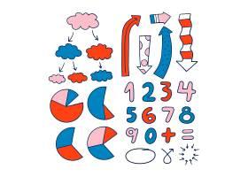 为学校班级收集信息图表元素_11590718