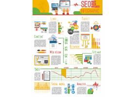 SEO信息图报告海报_3975511