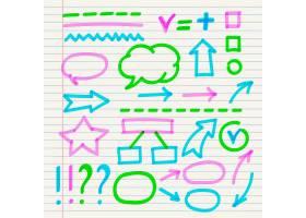 一组带有彩色标记的学校信息图元素_11322541