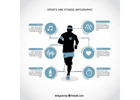 运动型跑步者信息摄影_832859