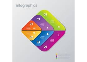 简单时尚的6张信息图模板_12259100