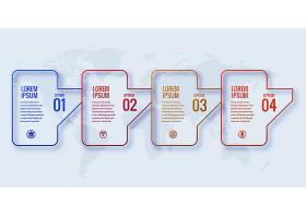现代商业信息图概念四步横幅设计_6690984