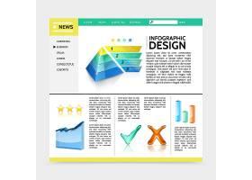 逼真的信息图表设计网站带有营销金字塔图_12937644