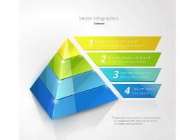 金字塔信息图设计模板_10700393