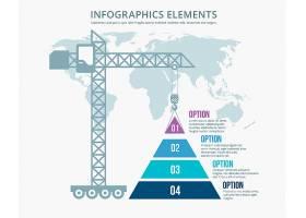 金字塔图选项建筑信息图结构和地图世界_11054103