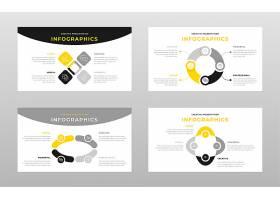黄灰黑三色商业信息图概念电源点演示页_5608199