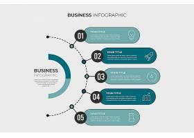 极简主义商业信息图表_9176356