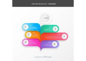 平面风格的五颜六色的信息图步骤概念_2918402