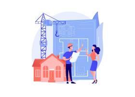 房地产开发抽象概念_12085291