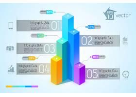 抽象业务图信息图概念_11526803