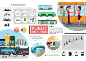 平坦的公共交通要素构成与公交车无轨电_12937663