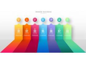 带有业务步骤的五颜六色的信息图表_4664932