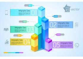 带有彩色3D正方形图形的商业信息图模板蓝_9514472