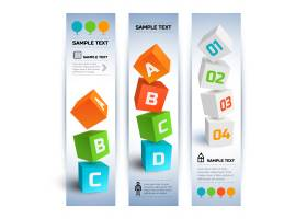 带有彩色3D立方体的几何商业信息图垂直横幅_10110620