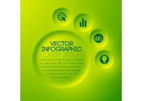 带有文本绿色圆形按钮和图标的业务摘要信息_11142838