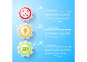 商业信息图概念带有文本机械齿轮彩色_9968071
