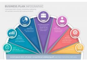 商业计划信息图概念_8724502