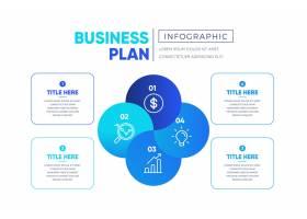 商业计划信息图概念_8724507