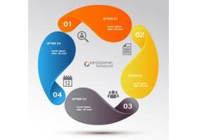 具有彩色元素的商业信息图设计概念图四个_11140758