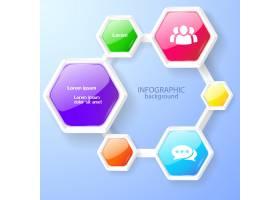 信息图网页设计概念具有五颜六色的光滑六_11142728