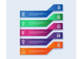 信息图步骤概念创意横幅设计_6878983