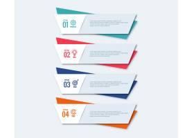 信息图步骤概念创意设计_6878982