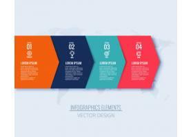 信息图步骤箭头概念创意横幅设计_6878984