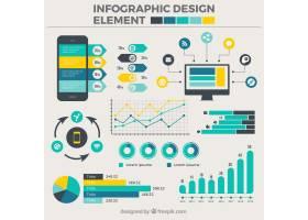 信息图表平面设计集_106979202