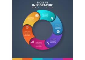 信息图表的创意概念矢量插图_11294475