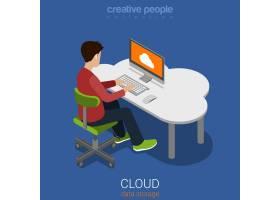 云数据个人存储计算平台等距web信息图概念_11552624