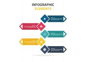 五颜六色的信息图业务模板_1260667